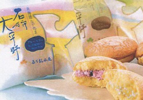 北海道長沼旅情菓『石狩大平野』6個入りの写真