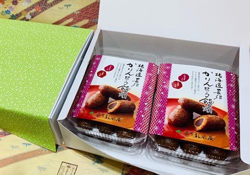 かりんとう饅頭(簡易包装)の写真