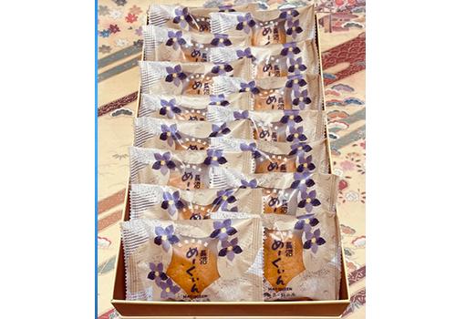 北海道銘菓『長沼メークイン』15個入りの写真