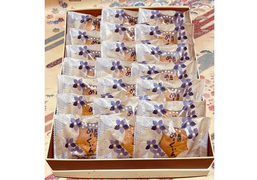 北海道銘菓『長沼メークイン』20個入りの写真