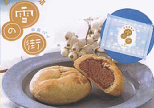 長沼銘菓『雪の街』6個入りの写真