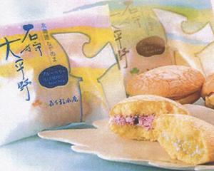 北海道長沼旅情菓『石狩大平野』のイメージ写真