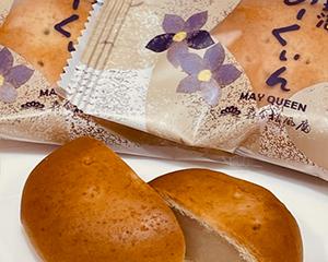 北海道銘菓『長沼メークイン』のイメージ写真